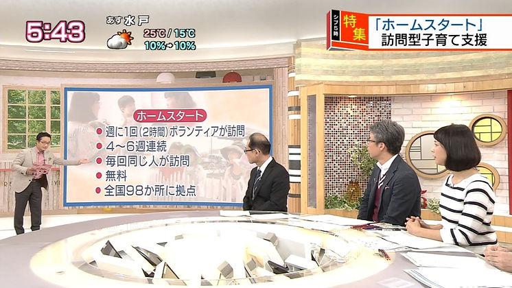 shibu5_4.jpg