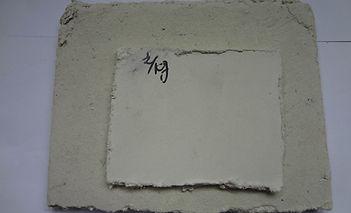 papier asbest.jpg