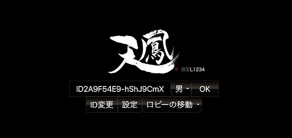 スクリーンショット 2019-01-01 21.39.59.png