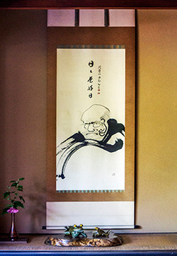 Kyoto Ryogen-in