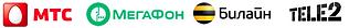 Логотипы операторов.png