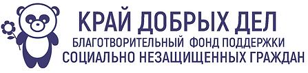 Лого на прозрачном короткий.png