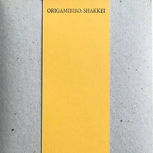 Shakkei - CD - Limited Edition Hand Made Cover