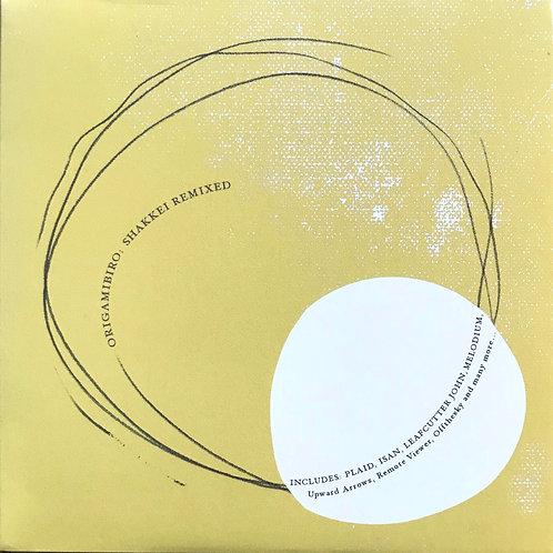 Shakkei Remixed CD - Limited Edition