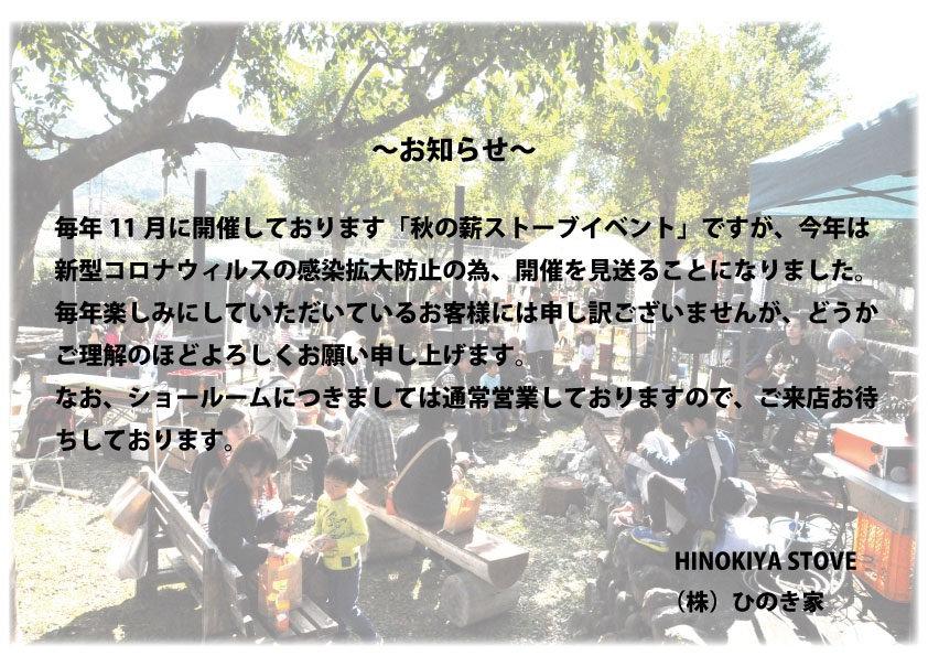 S__7397480.jpg