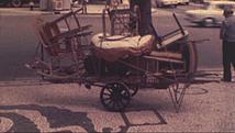 PIRA (1972)