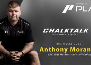 """IGCT Episode #227: Anthony Morando- """"Give Full Disclosure"""""""