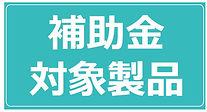20_0926 WEB用ステッカー⑥.jpg