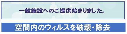 20_0926 WEB用②-2.jpg