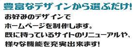 21_0902 【STARTUP】テキスト.jpg
