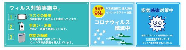 20_0910 WEB用ステッカー③.jpg