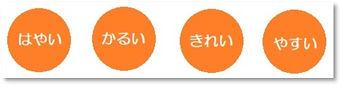 20_0223 キャッチコピー.jpg