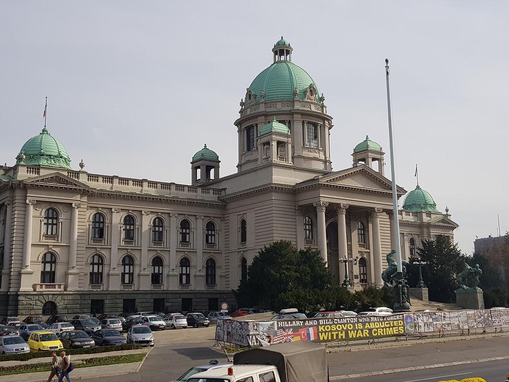 בניין הפרלמנט הסרבי בבלגרד