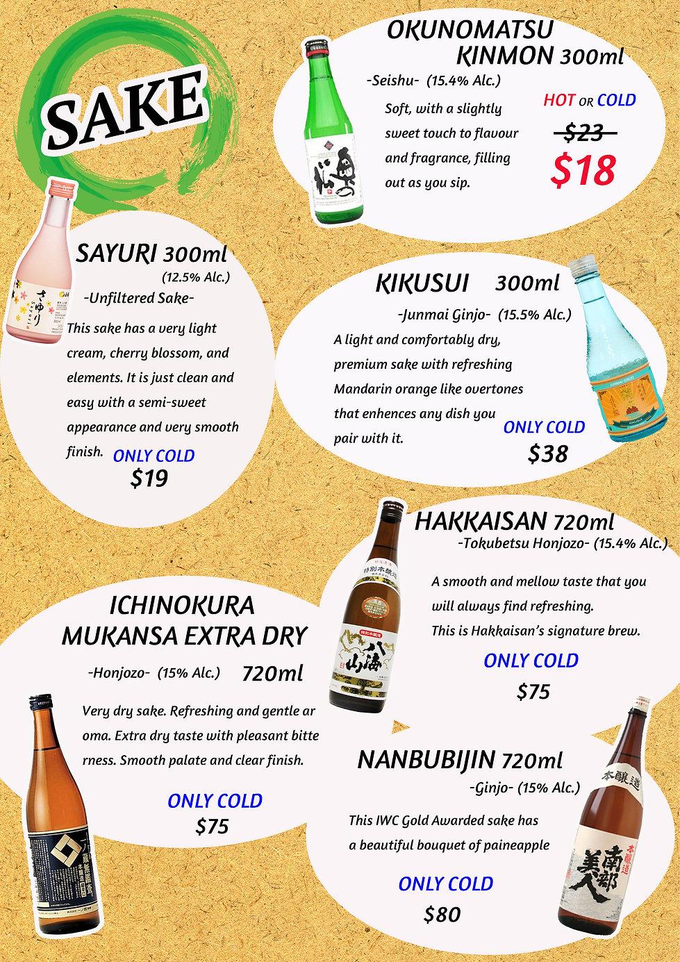 sake-menu.jpg