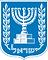 לוגו סמל המדינה.png