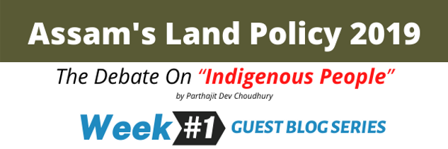 Assam's Land Policy 2019 email header.pn