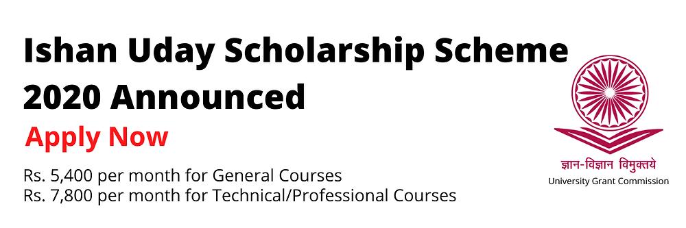 ishan-uday-scholarship-scheme-2020-blogger-assam