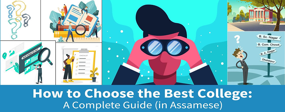 how-to-choose-the-best-college