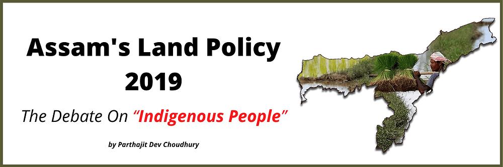 assam-land-policy-2019-bloggerassam