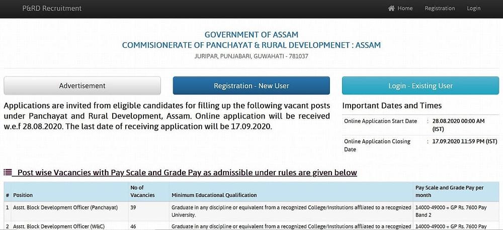 pnrd-application-website-online