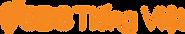 SBS Vietnamese Logo.png