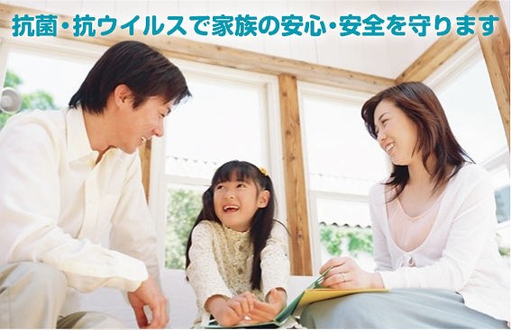 家族写真.jpg