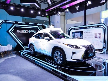 Toyota Plans to Invest USD 400M in Self-Driving Car Company Pony.ai