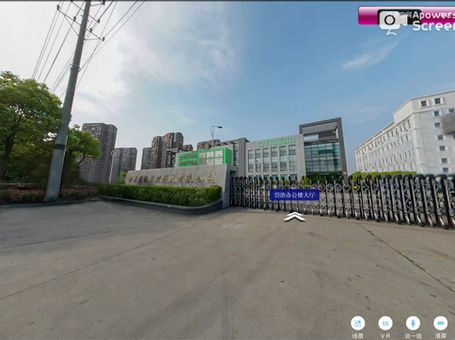 Welcome to visit our factory!