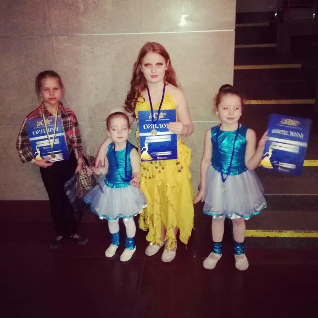 танцы для детей Люберцы