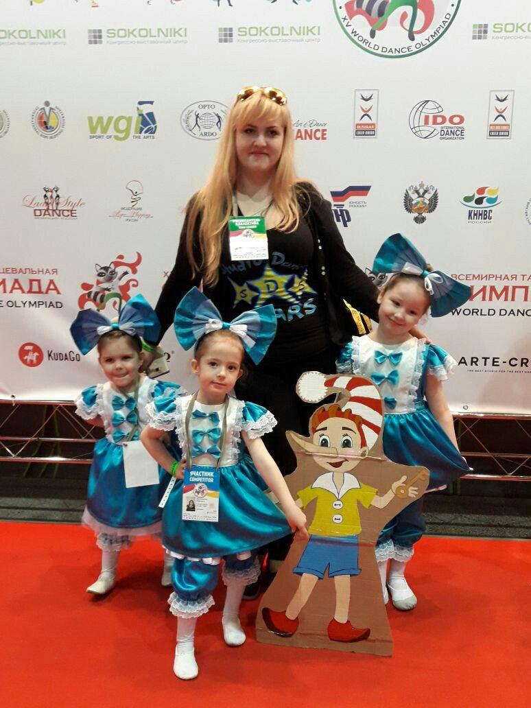 Детские танцы Люберцы