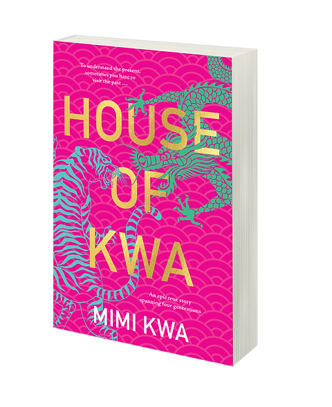 House of Kwa 3D.png