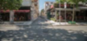 Myslym Shyri street