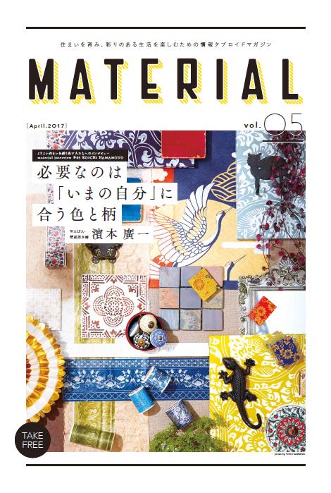 MATERIAL vol.05