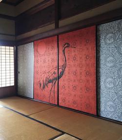 FUSUMA TSUKINITSURU SHU/ SHISHIZIMON