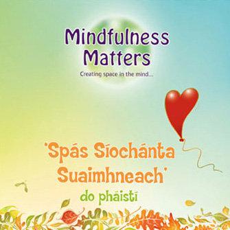 Spás Síochánta Suaimhneach - Digital Download