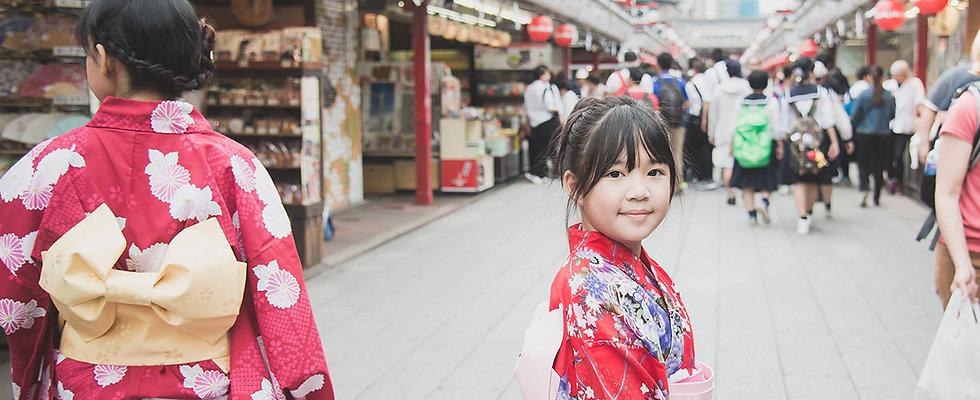 Japan-Girl.jpg