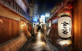 finding-dinner-in-the-alleys-of-kyoto.jp
