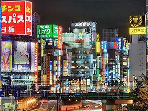 japan-tokyo-1.jpg