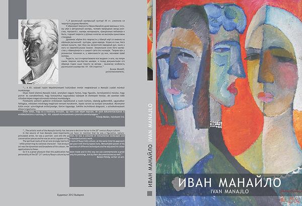 MIF 2012 katalogus borito.jpg