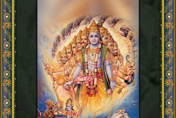 Experience the Yoga of Bhagavad Gita Parayana, with Sri Appaji