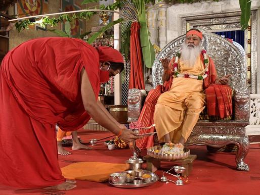 Poojya Swamiji 78th Birthday Message