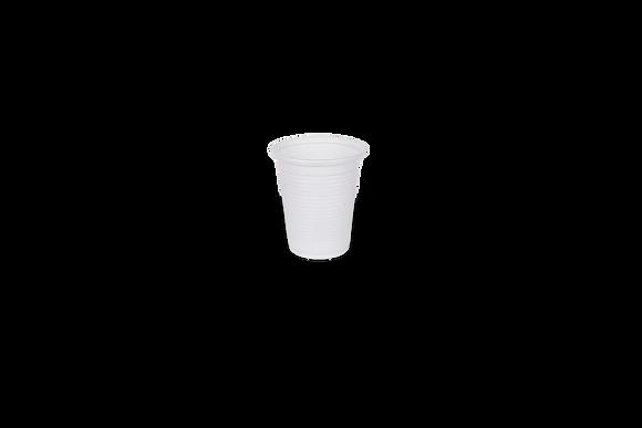 Copo Descartável Branco 80ml c/ 100