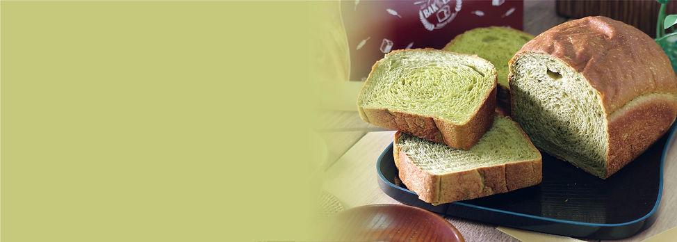 抹茶生食パン-1-05.jpg