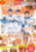 yokohama_cover (1).jpg