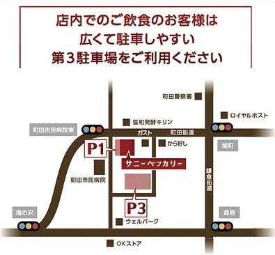 地図修正-仮.jpg