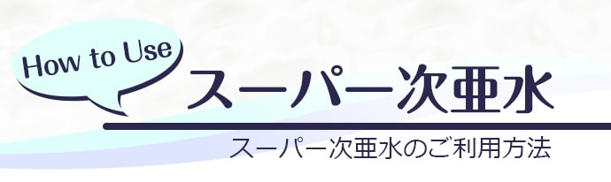 pic_jiasui01