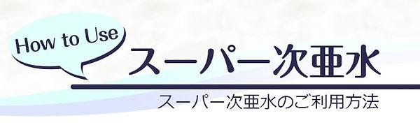 pic_jiasui01.jpg