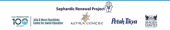 sephardic renewal project.PNG