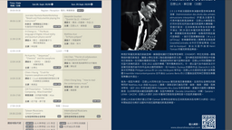 Invited to hold workshop at 2018 I-Saxo (2018 International Music Workshop:Saxophon-Entwicklung)