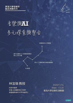 Speech: Music And AI